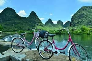 淄博去桂林半自助游 淄博去桂林自由行淄博去桂林自助双飞五日