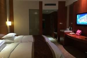 林芝泓天大酒店 林芝五星级酒店 林芝白马岗路酒店