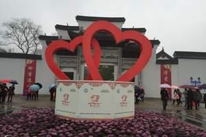 春季旅游泰安到扬州+南浔古镇+安吉大巴4日游