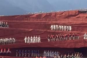 大连到云南旅游团报价_【花开时节】昆明、大理、丽江2飞6日游