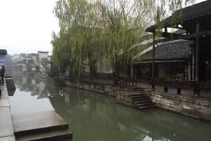 三月郑州去江南旅游团 郑州到华东五市双飞五日游 高端团