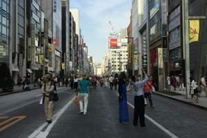 日本全景半自助7日游