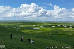 伊利黄金牧场、呼伦贝尔大草原、满洲里口岸经典两日游