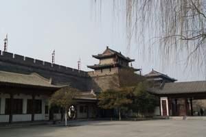 厦门旅行社_厦门出发去西安、潼关、华山、洛阳、郑州、开封