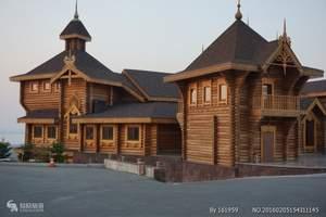 【高品质】莫斯科+圣彼得堡+金环小镇一价全含 单动单卧9日