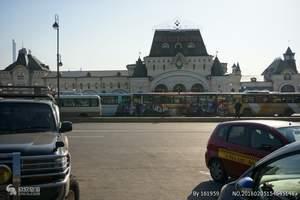 延吉到俄罗斯海参崴飞机旅游团-延吉直飞俄罗斯海参崴双飞4日游