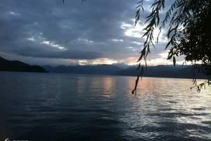 西昌泸沽湖漂亮吗【泸沽湖、泸山邛海双汽四日游】