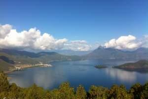 【泸沽湖、泸山邛海双汽四日自由行】泸沽湖什么时候景色好