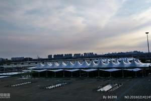塘沽滨海世纪广场