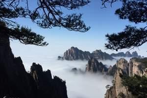 黄山精华2日游1晚住山下【合肥出发】