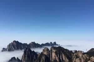 黄山、宏村、西递、雄村、徽州古城、新安江山水画廊纯玩六日游
