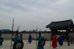 长春到韩国首尔双飞5日游_长春去首尔旅游团_南山塔、景福宫