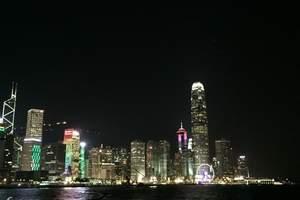 邯郸到香港 澳门纯玩无购物双飞五日游