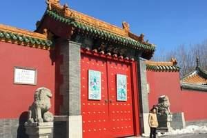北京到沈阳故宫、长白山、镜泊湖、哈尔滨、双动双卧7日游