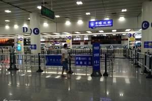 香港二日观光纯玩游|香港旅游景点介绍_香港旅游攻略自由行