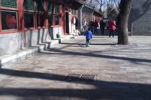 <<京彩皇城>>之悠悠北京纯玩五日游