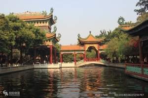 深圳周边2日游_从化宝趣玫瑰园跟团两天_住九连山原始森林度假