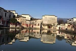武汉到黄山、宏村、《阿菊》、花山谜窟、徽博高铁四日游