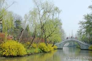 【臻享之旅】华东五市扬州瘦西湖灵山大佛乌镇+双园林双高5日游
