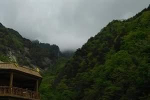 黄柏山360°天空之镜狮子峰纯玩1日游【武汉出发】