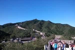 ?#22659;?#22478;一日游贵宾团����八达岭长城十三陵风景区鸟巢水立方外景