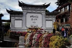 """""""纳西号""""昆明-大理-丽江-版纳挂五安心品质游"""