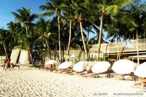 菲律宾长滩岛六天四晚品质自由行【广州往返】