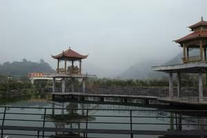 长泰小黄山