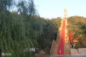 长春【黑龙江】凤凰山大峡谷、空中花园2日游