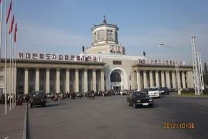 延吉乘坐游轮游览朝鲜和俄罗斯4日游_朝鲜俄罗斯旅游乘坐游轮去