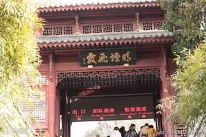 淄博到水电楚韵*两坝一峡、三峡人家、黄鹤楼、武汉高铁5日游