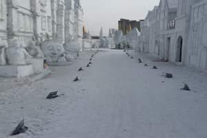 呼伦贝尔冬季大草原旅游+额尔古纳+满洲里+海拉尔3日游