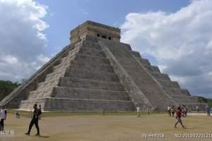 香港到墨西哥、哥伦比亚、哥斯达黎加16日游|中美洲旅游线路