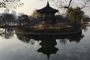 烟台到韩国旅游团 烟台去韩国首尔双船五日游 韩国哪里好玩