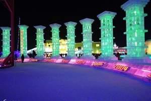 1号冰雪盛宴-哈尔滨亚布力滑雪童话雪乡特色年夜饭双飞六日游