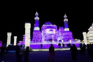 2018年冰雪大世界门票价格_哈尔滨冰雪大世界直通车发车地点