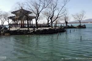 【六安景点哪个有名】舒心纯玩——北京单飞单高5日游