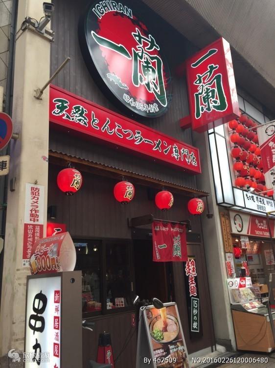 东京 箱根 京都 大阪双飞六日游