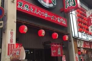 郑州到日本北海道旅游团/旅游报价【北海道+东京直飞往返6天】