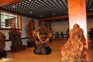 杭州到开化旅游:根宫佛国、花牵谷、大陈古村、蜂蜜博物馆2日游