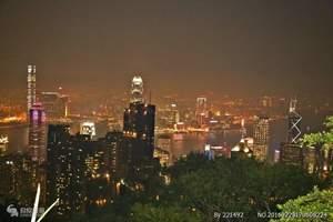 宜昌出发到香港澳门双飞6日跟团游