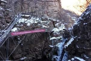 平谷京东大峡谷+大溶洞两日游|平谷桃花节自助烧烤两日游|请点