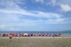 单位奖励旅游度假  台山喜运来温泉、上川岛旅游度假3天