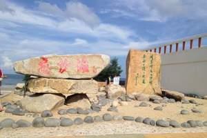 上川岛飞沙滩  入住岛上酒店  海岛生态游、梅家大院2天游