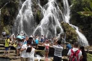 十一出发青岛去贵州黄果树瀑布,荔波小七孔,西江苗寨双飞6天