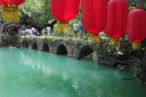 【我在贵州等你】黄果树西江苗寨荔波小七孔青岩古镇双动5日游