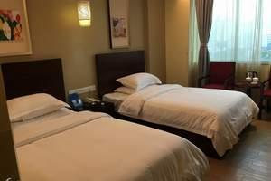 美怡假日酒店
