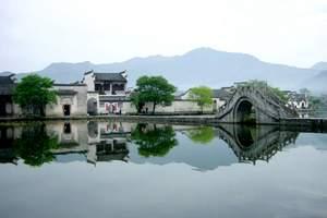 山水黄山-千岛湖揽胜-杭州-上海送水乡乌镇-双卧八日游