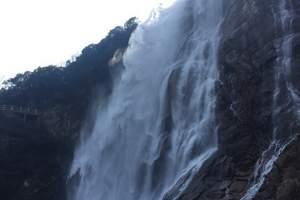 【省内专线】岳西大别山彩虹瀑布-玻璃眺台-原生态猴河峡谷1日