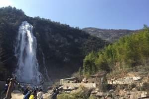 岳西明堂山、高空玻璃栈道、大别山彩虹瀑布、霍山峡谷漂流2日游